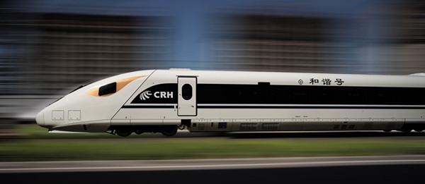 中车唐山公司新型CRH3A动车组(吴宏道摄影)  中车唐山公司新型CRH3A动车组(吴宏道摄影)  中车唐山公司新型CRH3A动车组(吴宏道摄影) 9月8日上午,新型CRH3A动车组在中车唐山公司下线,这是我国目前最先进的时速250公里等级动车组,是中国中车全系列、谱系化动车组产品家族的最新成员,具有安全可靠、智能化高、易于维护、节能环保、经济适用等特点。新型CRH3A动车组将在西(安)成(都)铁路客运专线载客运营,为快速公交化互联互通客运服务增添新动力。 新型CRH3A动车组是中车唐山公司以绿色、